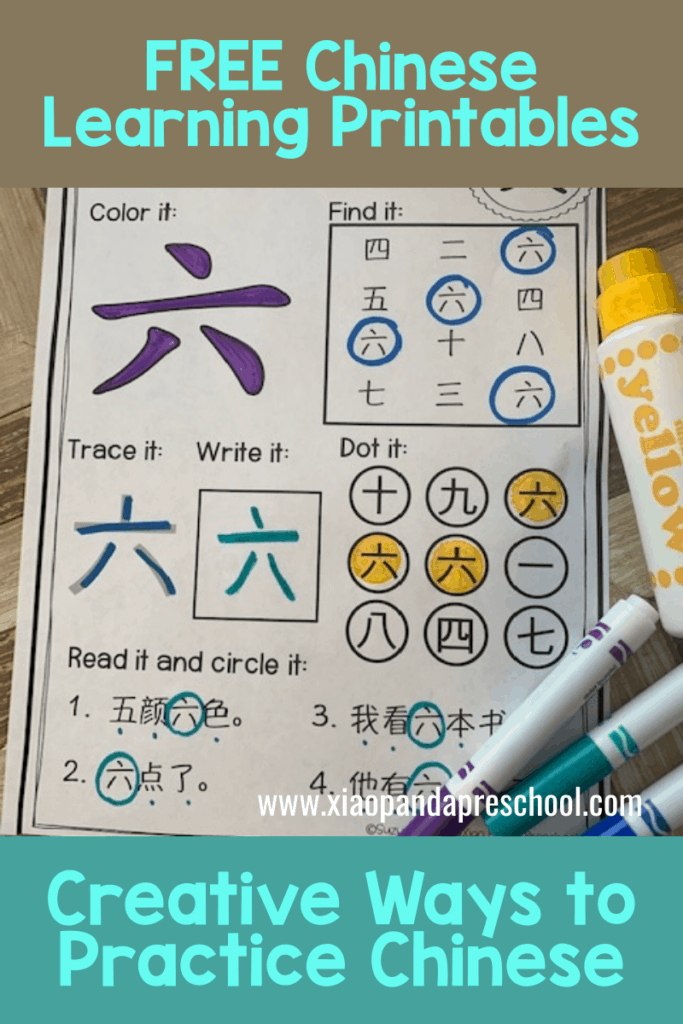 Learn Chinese Numbers Free Printables – Xiao Panda Preschool